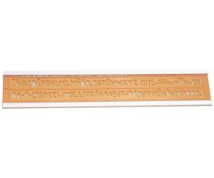 Minerva Schriftschablone Schrifthöhe: 8cm (1000-8D)