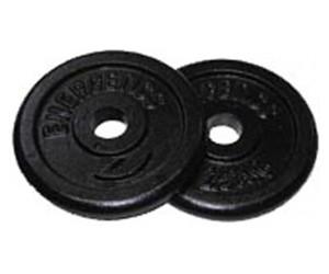 Energetics Guss-Hantelscheibe 20,0 kg