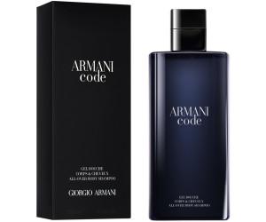 Armani Code Pour Homme Shower Gel