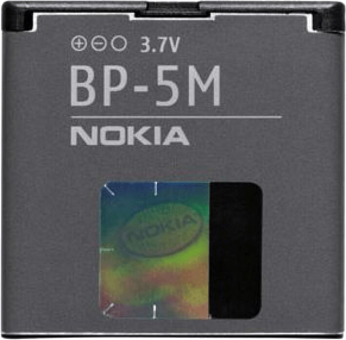 Nokia Akku XpressMusic/Navigator (BP-5M)