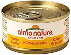 Almo Nature Lachs & Karotten (70 g)